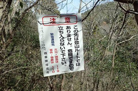 hatobuki-nishiyama-2021march-94.JPG