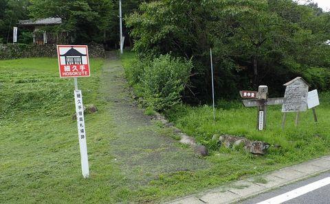 hosokute-okute-NSD-2021july-06.JPG