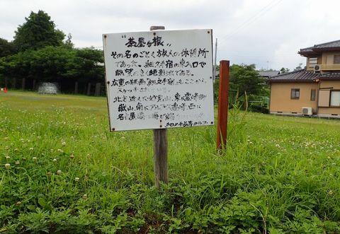 hosokute-okute-NSD-2021july-12.JPG