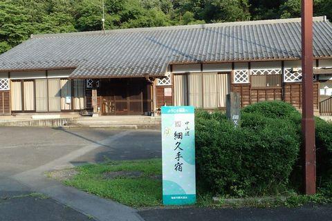 hosokute-okute-NSD-2021july-51.JPG