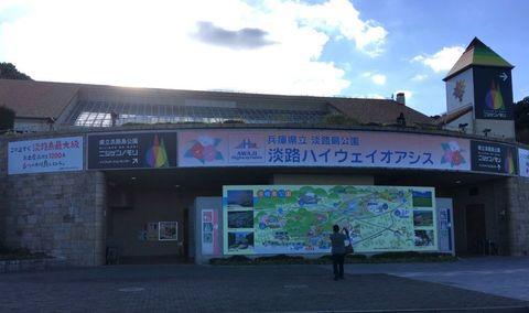 hyogo-shiga_2020nov-01-032.jpg