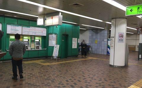 hyogo-shiga_2020nov-01-098.jpg