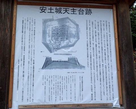 hyogo-shiga_2020nov-02-24.jpg