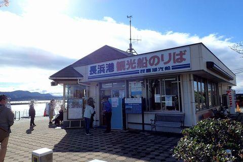 hyogo-shiga_2020nov-03-16.jpg