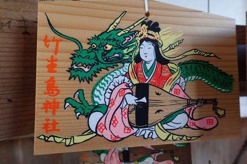 hyogo-shiga_2020nov-03-35.jpg