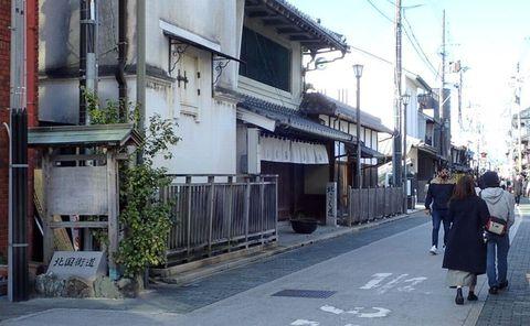 hyogo-shiga_2020nov-03-50.jpg