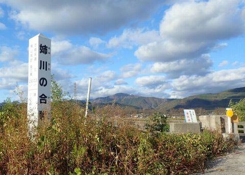 hyogo-shiga_2020nov-03-61.jpg