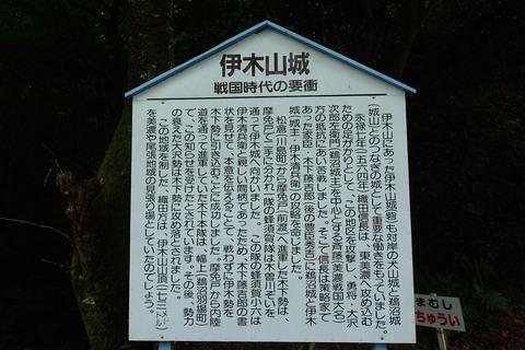 igiyama-27august2020_03.JPG