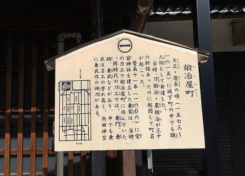 inuyama-aug2020-012.jpg