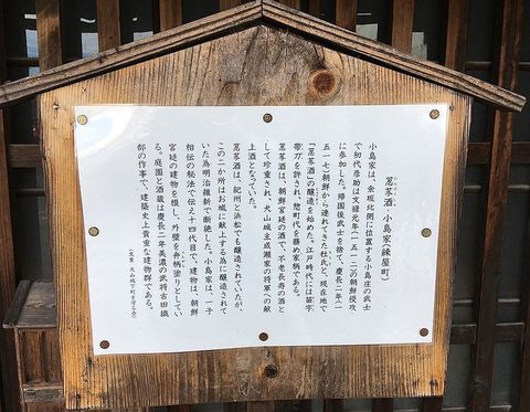 inuyama-aug2020-014.jpg