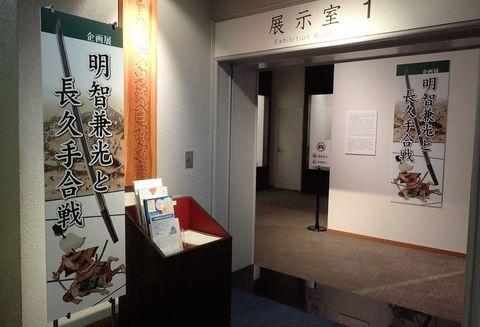 inuyama-aug2020-027.jpg