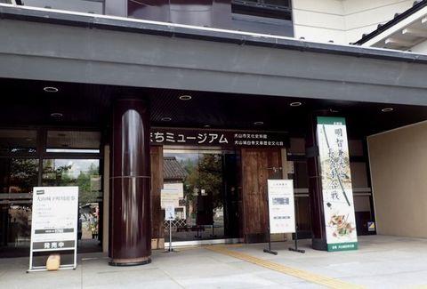 inuyama-aug2020-028.jpg