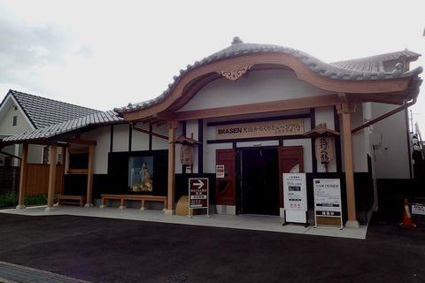 inuyama-aug2020-035.jpg