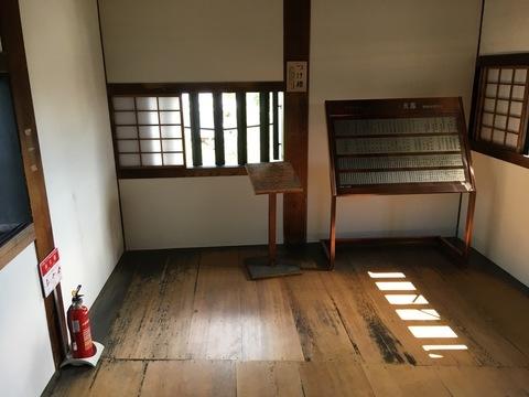inuyama-aug2020-05.jpg