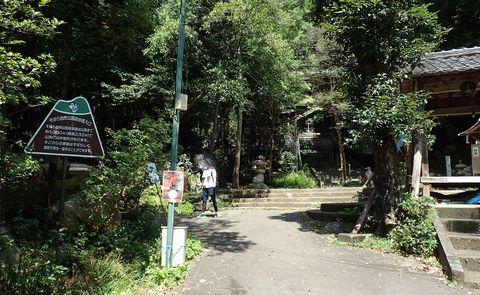kitayama-gongenyama-30aug2020-001.JPG