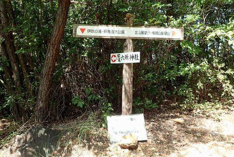 kitayama-gongenyama-30aug2020-005.JPG