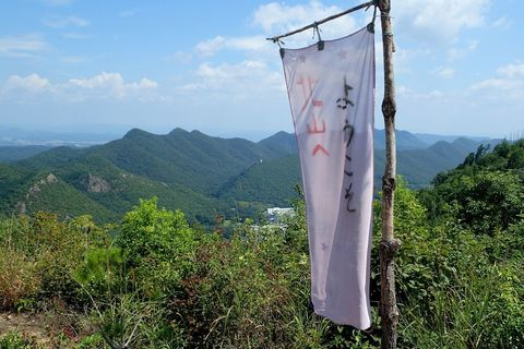 kitayama-gongenyama-30aug2020-026.JPG