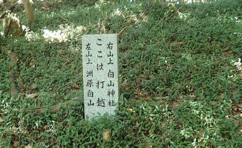 kitayama-gongenyama-30aug2020-039.JPG