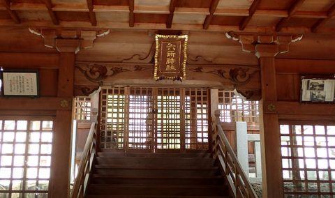 kitayama-gongenyama-30aug2020-041.JPG