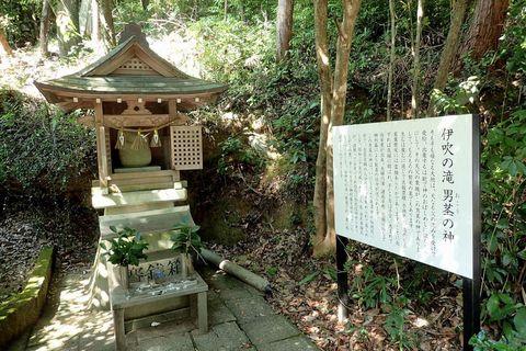 kitayama-gongenyama-30aug2020-044.JPG