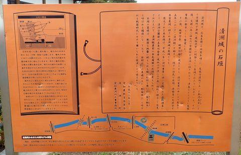 kiyosu2021jan-05.JPG