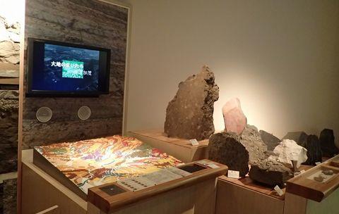 minokamo_city_museum-2021march-01.JPG