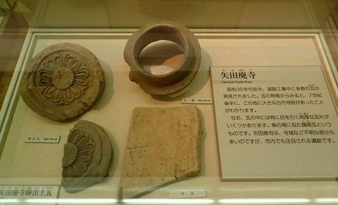 minokamo_city_museum-2021march-011.JPG