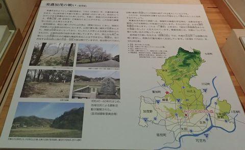 minokamo_city_museum-2021march-015.JPG