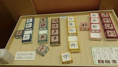 minokamo_city_museum-2021march-019.JPG