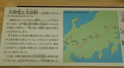 minokamo_city_museum-2021march-020.JPG