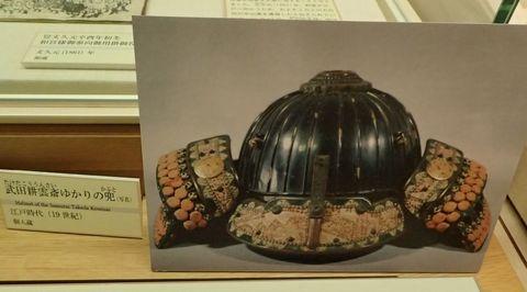 minokamo_city_museum-2021march-021.JPG