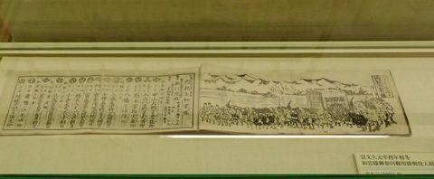 minokamo_city_museum-2021march-022.JPG