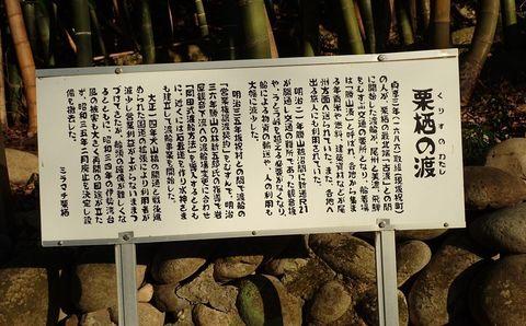 miramachikurisu_2021feb-44.JPG