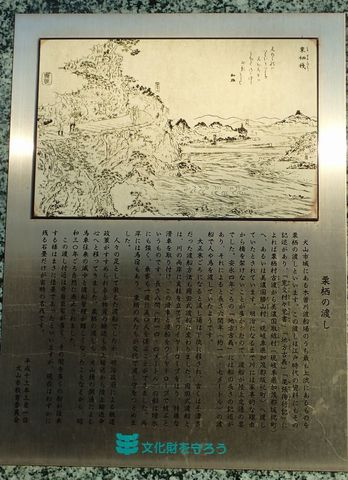 miramachikurisu_2021feb-46.JPG