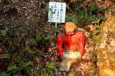 miramachikurisu_2021feb-68.JPG
