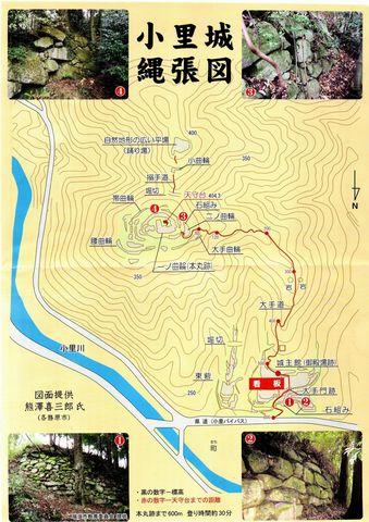 mizunami-ori-2021may-0006.jpg