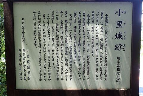 mizunami-ori-2021may-04.JPG