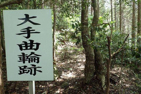 mizunami-ori-2021may-16.JPG