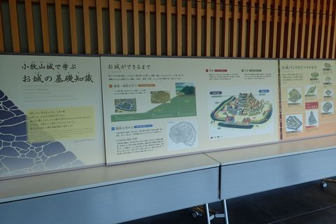 mt-komaki_2020oct-14.JPG