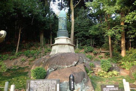 mt-komaki_2020oct-68.JPG