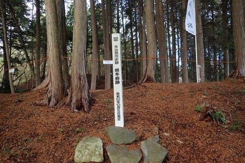 mt-takayasiro-2021jan- (39).jpg