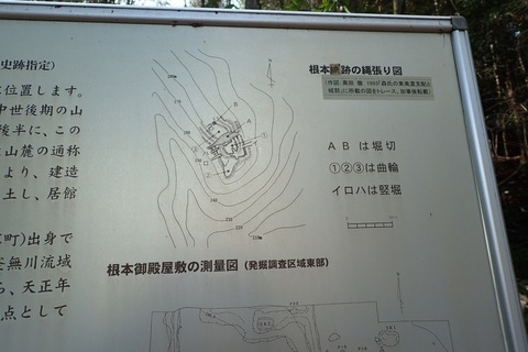 mt-takayasiro-2021jan- (48).jpg