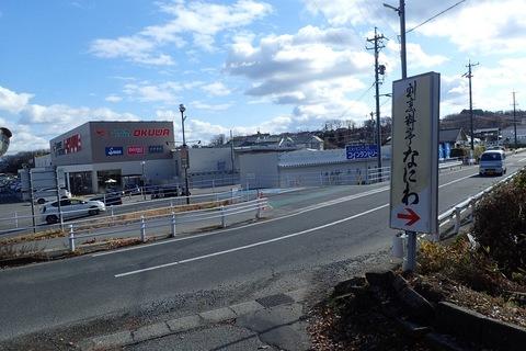 mt-takayasiro-2021jan- (54).jpg
