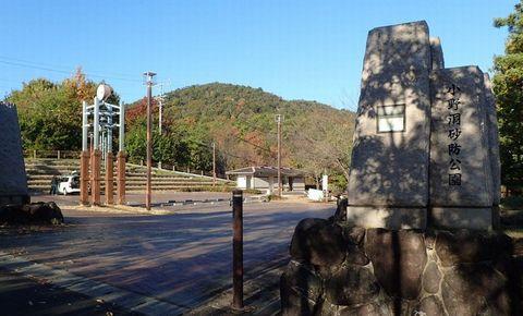 mt-tsugao_14nov2020-001.jpg