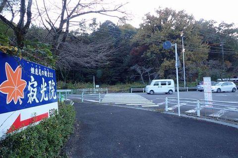 mt-tsugao_14nov2020-033.jpg