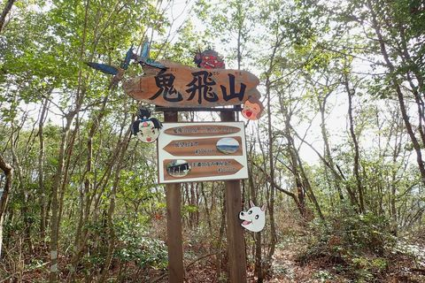 onitobi-feb2021-65.JPG