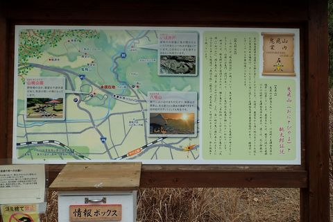 onitobi-feb2021-94.JPG