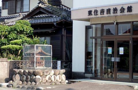 ota-fushimi-mitake-NSD-2021june-04.JPG