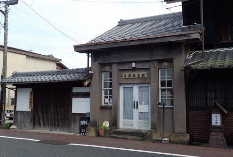 ota-fushimi-mitake-NSD-2021june-19.JPG