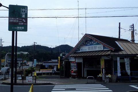 ota-fushimi-mitake-NSD-2021june-69.JPG